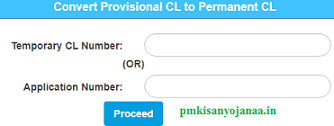 Convert Provisional CL to Permanent CL