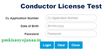 Conductor Licence Test
