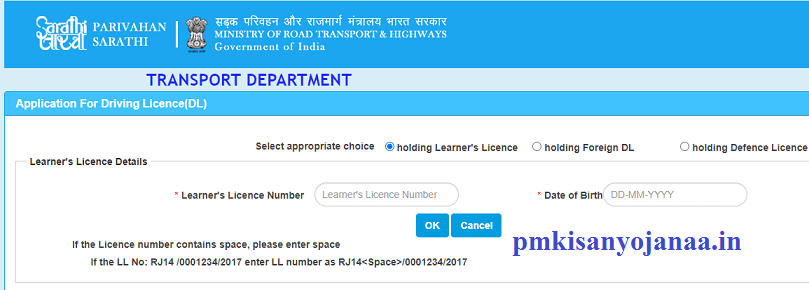 Apply for Driving Licence Sarathi Website