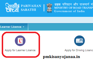 Application For New Learner Licence