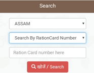 Search by ration card number